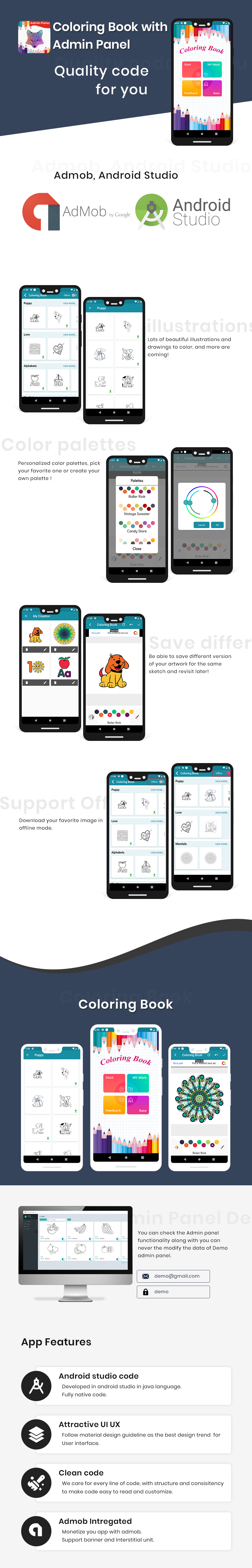 Coloring Book Android with Admin panel & Admob ready for publish - 6